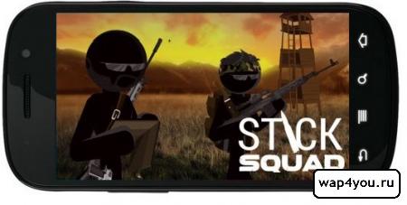 Обложка Stick Squad