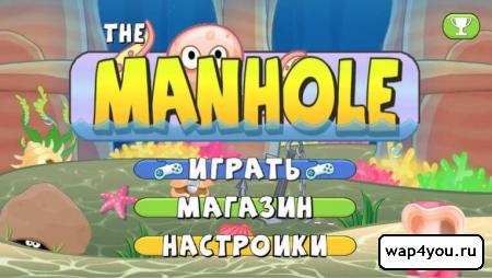 Обложка Manhole