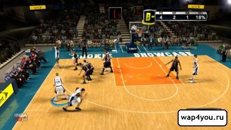 Скриншот баскетбол