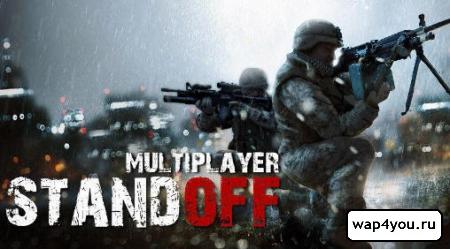 Обложка Standoff: Multiplayer