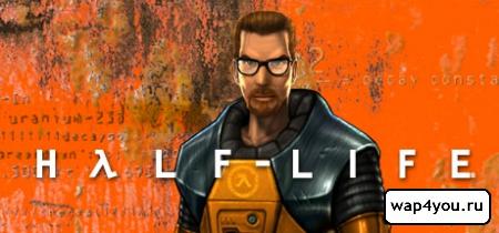 Обложка Half-Life