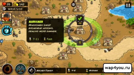 Скриншот игры Kingdom Rush Frontiers