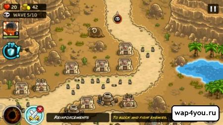 Скриншот Kingdom Rush Frontiers на андроид