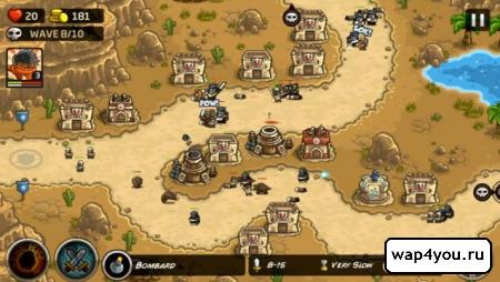 Kingdom Rush Frontiers скриншот