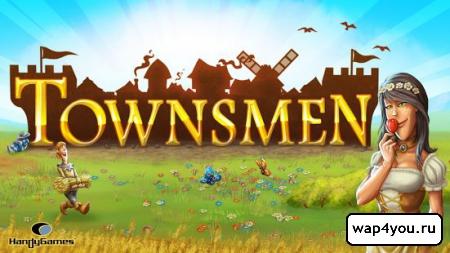 Обложка Townsmen Premium