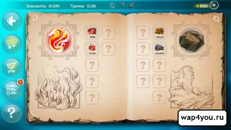 Скриншот игры Doodle God