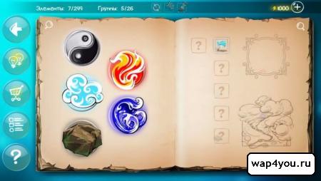 Скриншот Doodle God на Андроид