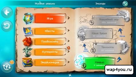 Скриншот Doodle God