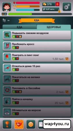 Школьник симулятор жизни на android