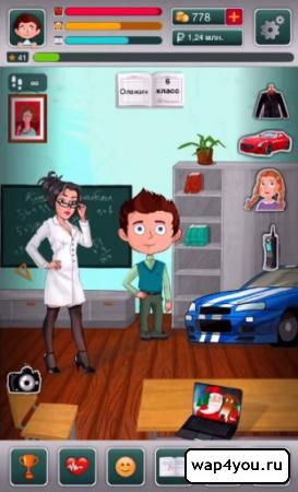 Школьник симулятор жизни