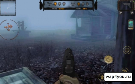 Z.O.N.A Project X скриншот игры