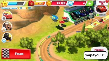 Скриншот Тачки Быстрые как Молния для Android