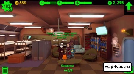 Fallout Shelter скриншот