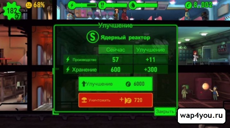 Скриншот Fallout Shelter