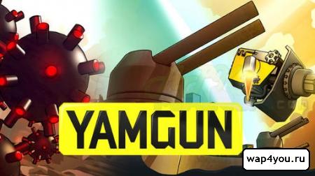 Обложка YAMGUN
