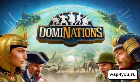 Обложка DomiNations
