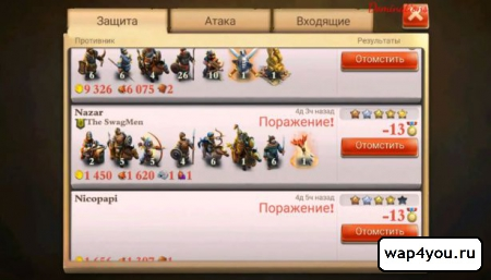 Скриншот DomiNations на Андроид