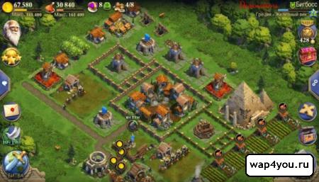 Скриншот DomiNations