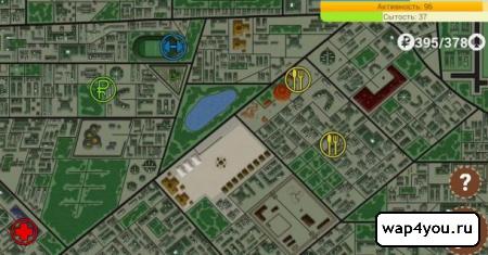 Скриншот Симулятор пацана 2