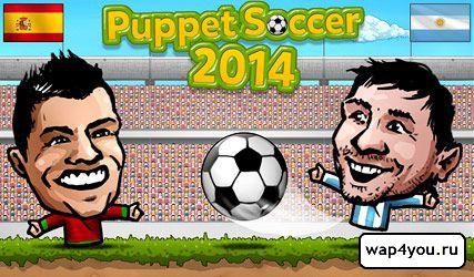Обложка Puppet Soccer 2014