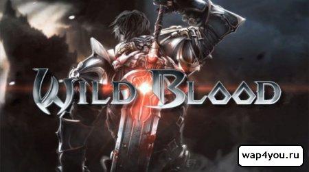 Обложка Wild Blood на Андроид