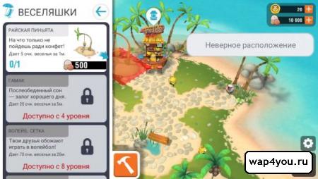 Скриншот игры Minions Paradise