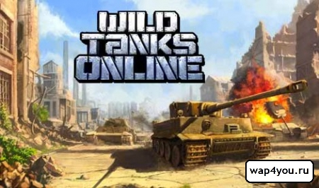 Обложка Wild Tanks Online на Андроид