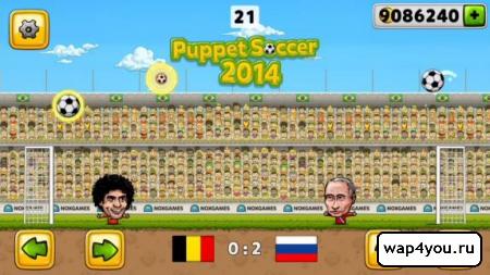 Скриншот Puppet Soccer 2014 на Андроид