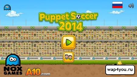 Скриншот Puppet Soccer 2014