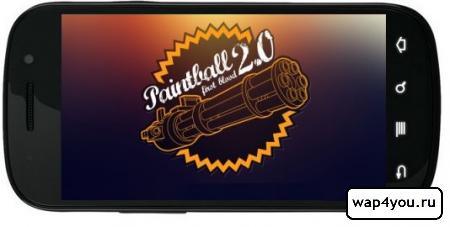 Обложка Paintball 2.0