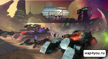 Обложка игры Iron Tanks