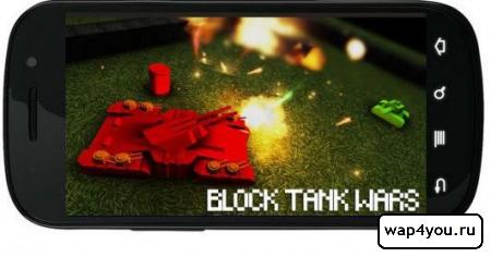 Обложка Block Tank Wars