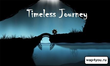 Обложка Timeless Journey