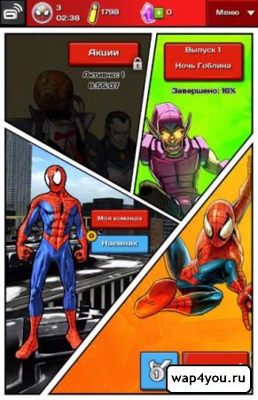 Скриншот Совершенный Человек-Паук на Андроид