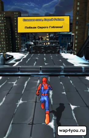 Скриншот Совершенный Человек-Паук для Android