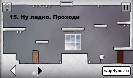 Скриншот That Level Again 2 для Android