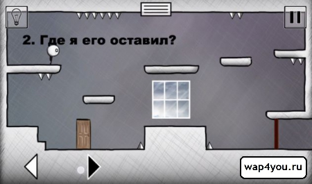 Скриншот That Level Again 2