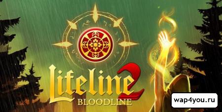 Обложка Lifeline 2