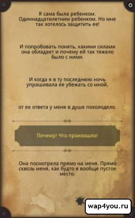 Скриншот Lifeline 2 для Android