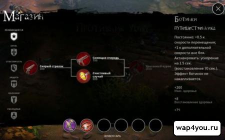 Скриншот Vainglory для Android