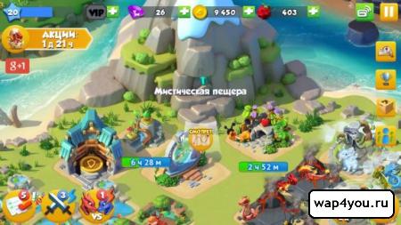 Скриншот игры Легенды Дракономании