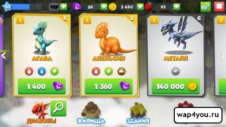 Скриншот Легенды Дракономании на Андроид