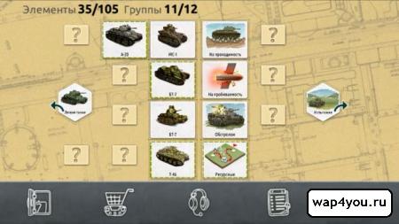 Скриншот игры Doodle Tanks