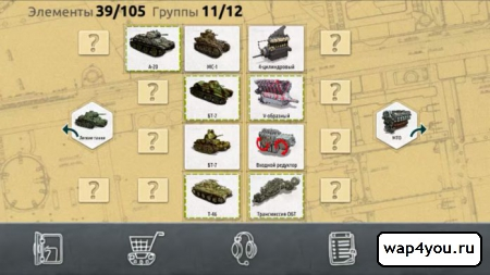 Скриншот Doodle Tanks на Андроид