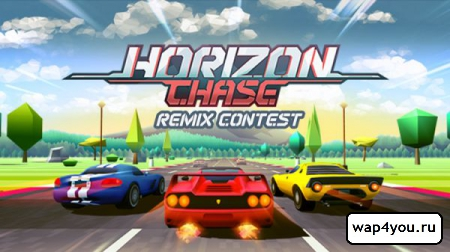 Обложка Horizon Chase - World Tour