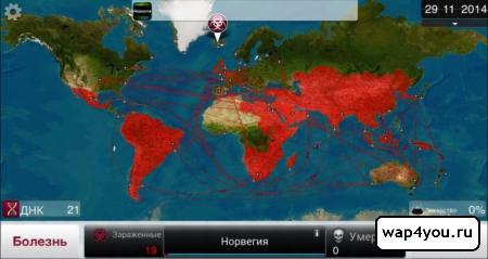 Скриншот полной игры Plague Inc