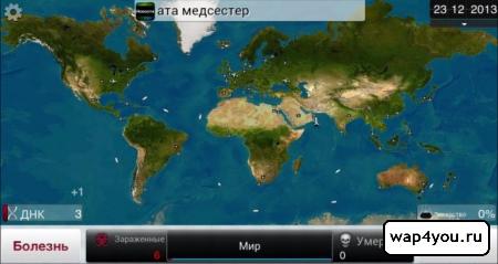 Скриншот полной версии Plague Inc