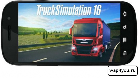 Обложка TruckSimulation 16