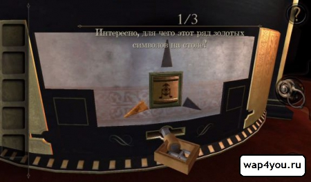 Скриншот The Room для Android