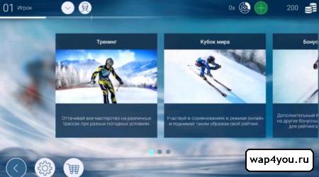 Скриншот Eurosport Ski Challenge 16 на Андроид